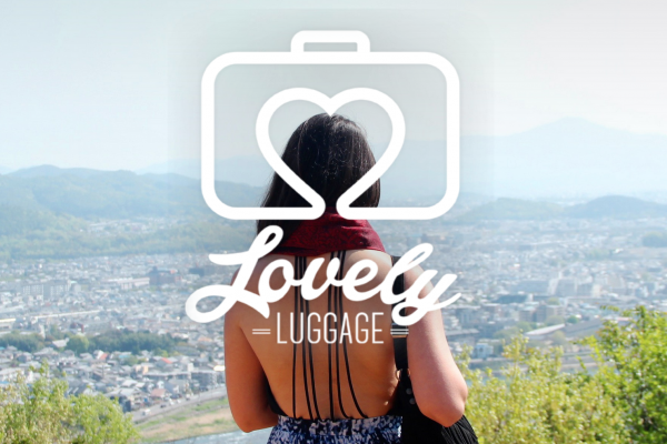 Hello world! Here's the Lovely Luggage blog